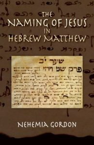 The Naming of Jesus in Hebrew