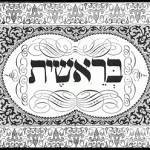 Torah-Pearls-01-Genesis-01-Bereshit-150x150