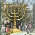 Torah-Pearls-19-Exodus-07-Terumah-150x150