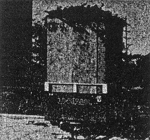 Gordon Family U-Haul Sukkah 1976.