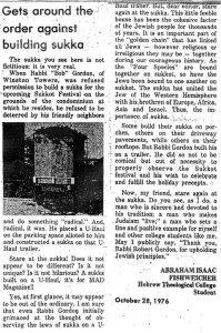 U-Haul Sukkot Article