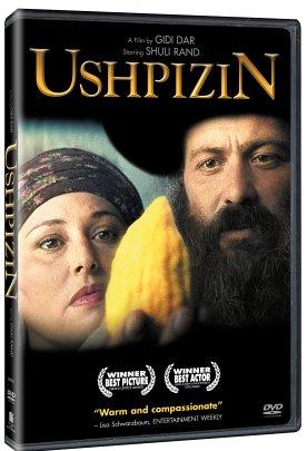 Ushpizin Movie